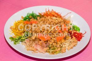 Yee Sang or Yusheng, traditional Chinese New Year prosperity delicacies - ThamKC Royalty-Free Photos