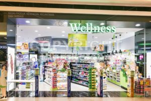 KUALA LUMPUR, Malaysia, June 25, 2017:  KUALA LUMPUR, Malaysia, June 25, 2017:  AEON Wellness is one of the subsidiary companies of the AEON Group, leading integrated Japanese retailer in Asia - ThamKC Royalty-Free Photos