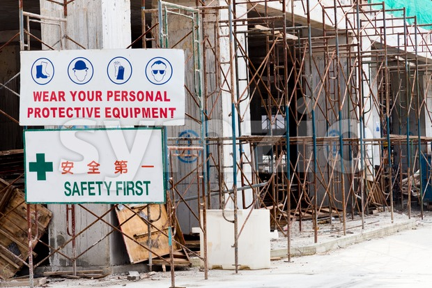 Safety Signage at construction site Stock Photo