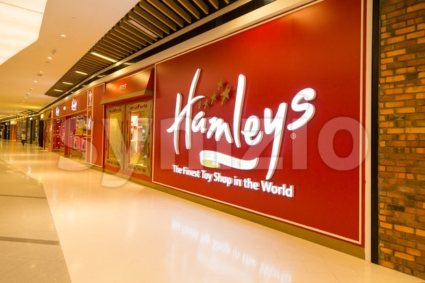 KUALA LUMPUR, MALAYSIA, JULY 16, 2016: Hamleys is an international toys and games retailer with stores all over the world Stock Photo