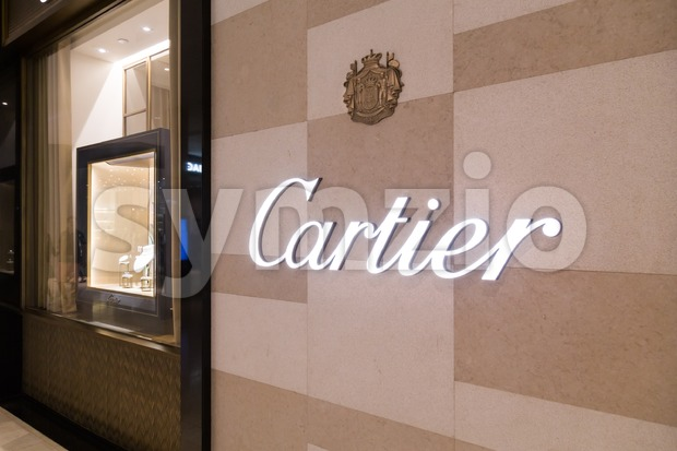 KUALA LUMPUR, MALAYSIA -  January 29, 2017: Cartier, upmarket retailer specializing in fine jewelry, gifts & luxury timepieces in classic designs Stock Photo