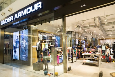 KUALA LUMPUR, MALAYSIA -  January 29, 2017: Under Armour, American sports clothing and accessories company with outlets in Malaysia Stock Photo