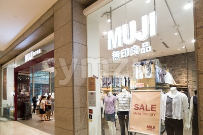 KUALA LUMPUR, MALAYSIA -  January 29, 2017: Muji is Japanese retailer, sells a wide variety of household and consumer good with outlet in Kuala Stock Photo