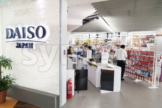 KUALA LUMPUR, MALAYSIA -  January 29, 2017: Daiso is Japanese retailer with unique products with stores in Malaysia