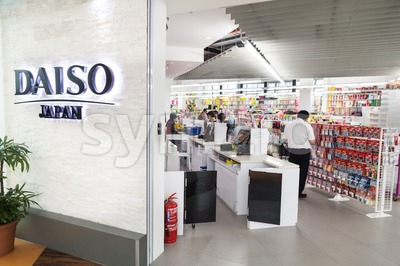 KUALA LUMPUR, MALAYSIA -  January 29, 2017: Daiso is Japanese retailer with unique products with stores in Malaysia Stock Photo