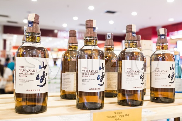 KUALA LUMPUR, MALAYSIA -  January 29, 2017: The Yamazaki Whisky is a Japanese award winning whisky owned by Suntory. Stock Photo