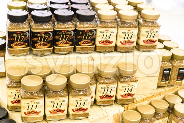 KUALA LUMPUR, MALAYSIA -  January 29, 2017: UCC offers variety of Japanese award winning instant coffee blend at retail ...