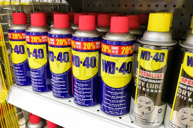 April 4, KUALA LUMPUR, MALAYSIA - WD-40 is the trademark name of the penetrating oil and water-displacing spray is now available in Malaysia hardware Stock Photo