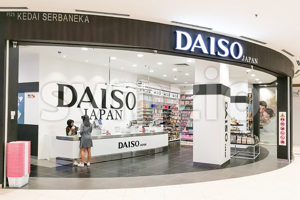 KUALA LUMPUR, Malaysia, June 25, 2017:  Daiso or The Daiso is a large franchise of 100-yen shops founded in Japan, owned by Daiso Sangyo Corp. Its Stock Photo