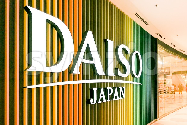 KUALA LUMPUR, Malaysia, June 25, 2017:  Daiso or The Daiso is a large franchise of 100-yen shops founded in ...