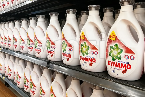 KUALA LUMPUR, Malaysia, August 15, 2017: Dynamo power gel is the leading concentrated laundry detergent in Malaysia with largest market share Stock Photo
