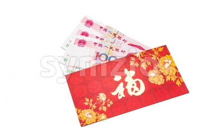 Red packet with Good Fortune character contains China Renminbi Yuan Stock Photo