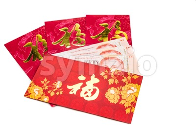Red packet with Good Fortune character contains Singapore Dollar  currency Stock Photo